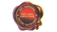 Govt. Recognized Export House